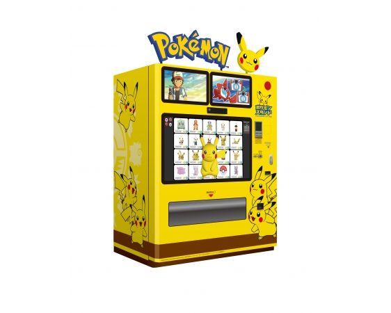 ポケモングッズが購入できる自販機『ポケモンスタンド』が登場!