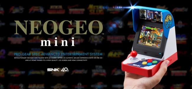 「NEOGEO mini」のイメージ画像