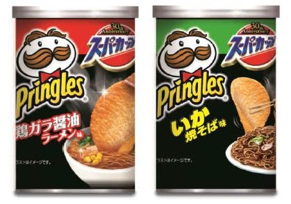 プリングルスに「鶏ガラ醤油ラーメン味」「いか焼そば味」が登場!