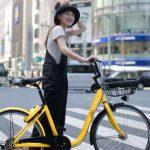 世界最大のシェアサイクル「ofo(オフォ)」が和歌山でサービス開始
