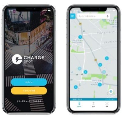 ChargeSPOT のアプリの画面