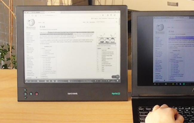 「Paperlike HD」をノートパソコンに取り付けた際のイメージ