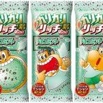 「ガリガリ君リッチ チョコミント」は理想のチョコミント味!ミントかき氷が特徴