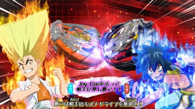 「ベイブレードバースト バトルゼロ」のJoy-Conを使ったゲームの画面
