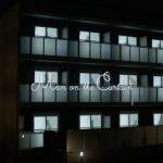 レオパレス、男性の影で犯罪を軽減する「Man on the Curtain」を発表