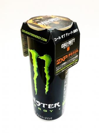 モンスターを買って、 コール オブ デューティ ブラックオプス 4 マルチプレイヤー2XPを手に入れろ!