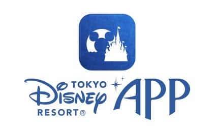 東京ディズニーリゾート・アプリのアイコン