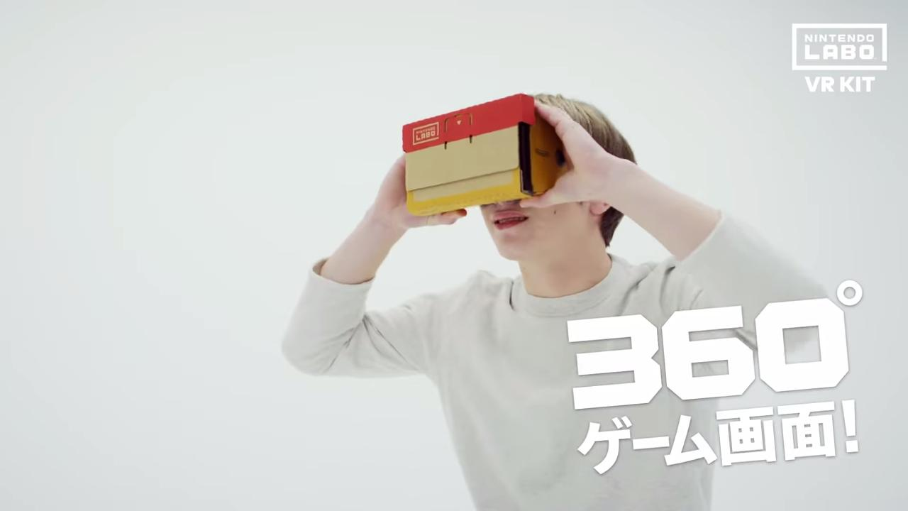 「Nintendo Labo:VR Kit」のVRゴーグル
