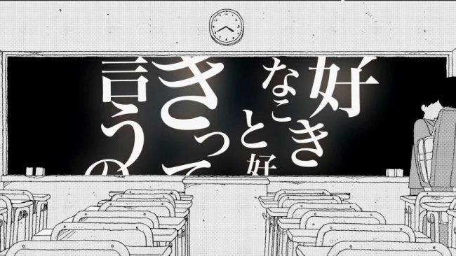 amazarashiが「月曜日の友達」の主題歌『月曜日』のMVを公開!配信限定でリリース