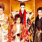 ゴールデンボンバーが新曲「令和」のフルミュージックビデオを公開!予約受付も開始