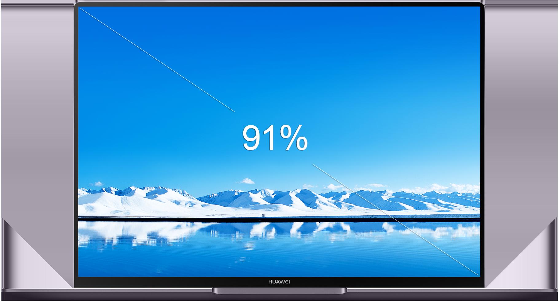 「MateBook X Pro」の狭額縁ディスプレイ