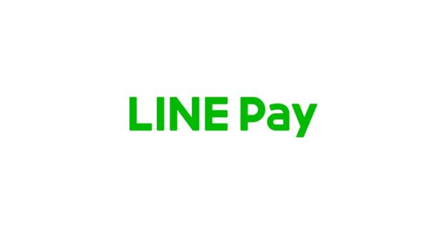 「LINE Pay」が20%還元キャンペーンを開始!対象決済方法で期間中ならいつでも還元