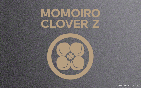 「MOMOIRO CLOVER Z 10th ANNIVERSARY MODEL -Hi-Res Special Edition-」に刻印されている特別ロゴと家紋マーク