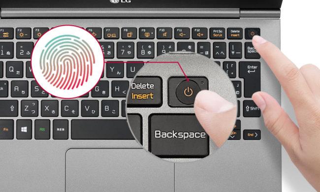 「LG gram」の指紋認証センサー
