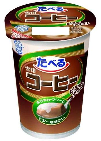 たべる雪印コーヒーにビター感を高めた新味「ビターテイスト」が登場