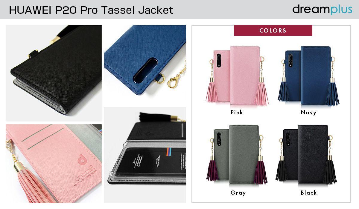 『HUAWEI P20 Pro Tassel Jacket』の内側