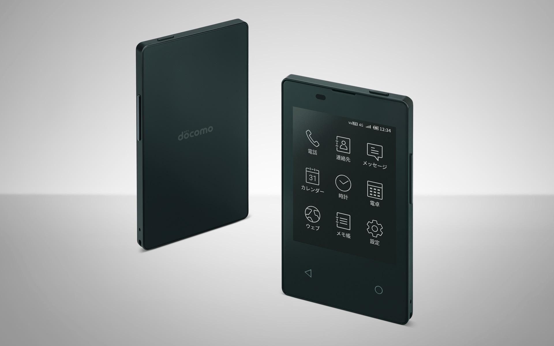 ドコモ、世界最薄最軽量のカード型ケータイ「KY-01L」を発表!
