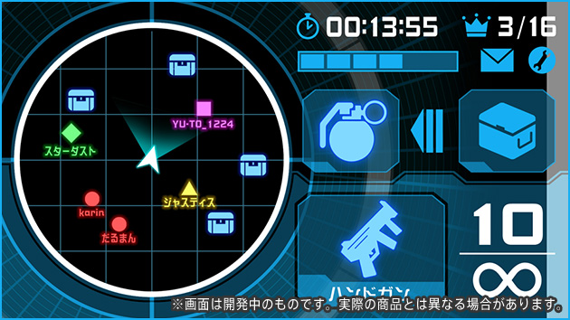 「X-TAG(エクスタグ)」専用アプリのレーダー画面