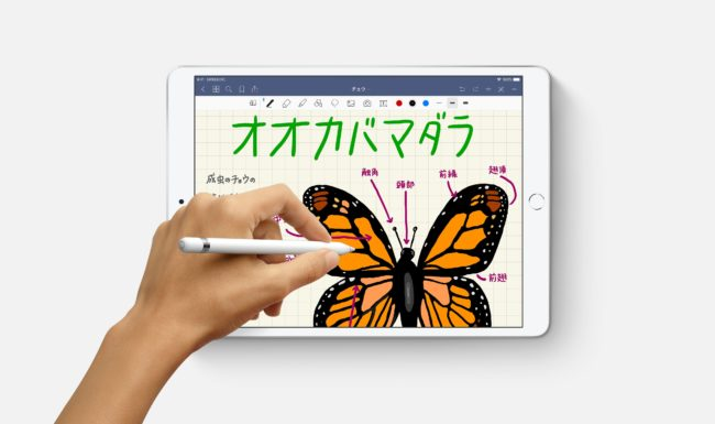 新型「iPad Air」でApple Pencilを使用