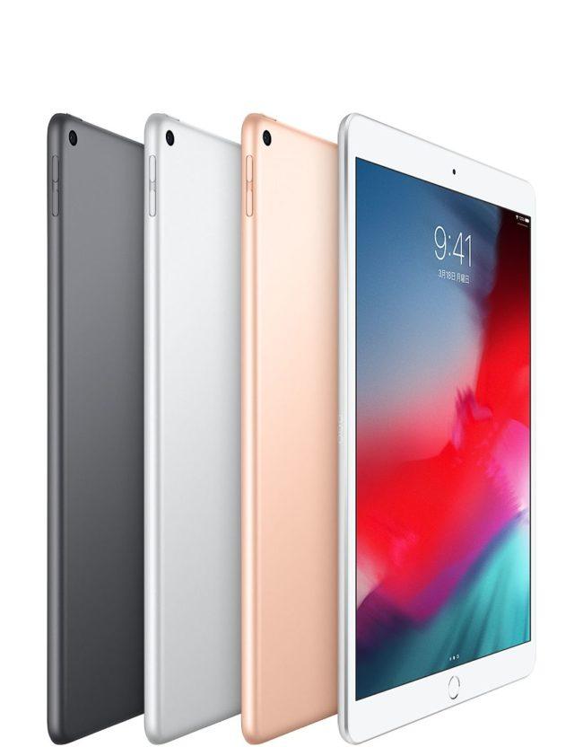 新型「iPad Air」のカラーバリエーション