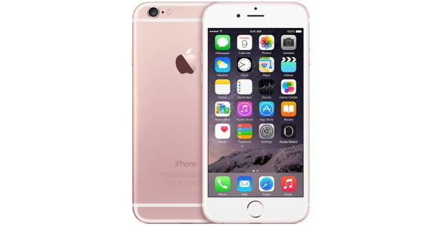 ずっと毎月1500円割引になる「docomo with」の対象機種に「iPhone 6s」が追加!