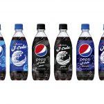 日本のコーラ好きのために開発された「ペプシ Jコーラ」が新発売!