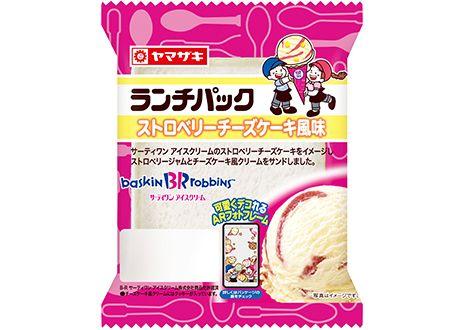 サーティワンとコラボした「ランチパック ストロベリーチーズケーキ風味」が発売!