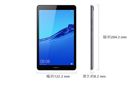 「HUAWEI MediaPad M5 lite 8」の本体サイズ