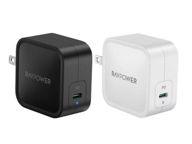 「RAVPower USB Type-C 61W 急速充電器 RP-PC112」のカラーバリエーション