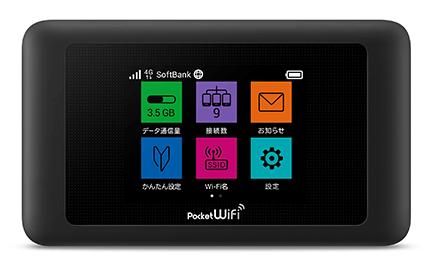 【最新】安いおすすめ格安ポケットWi-Fiを厳選!キャッシュバックも含めて比較