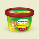 ハーゲンダッツ、新作ミニカップ「キャラメルバタークッキー」を発売!