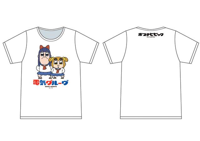「ポプテピピック」と「電気グルーヴ」のコラボTシャツが発売!