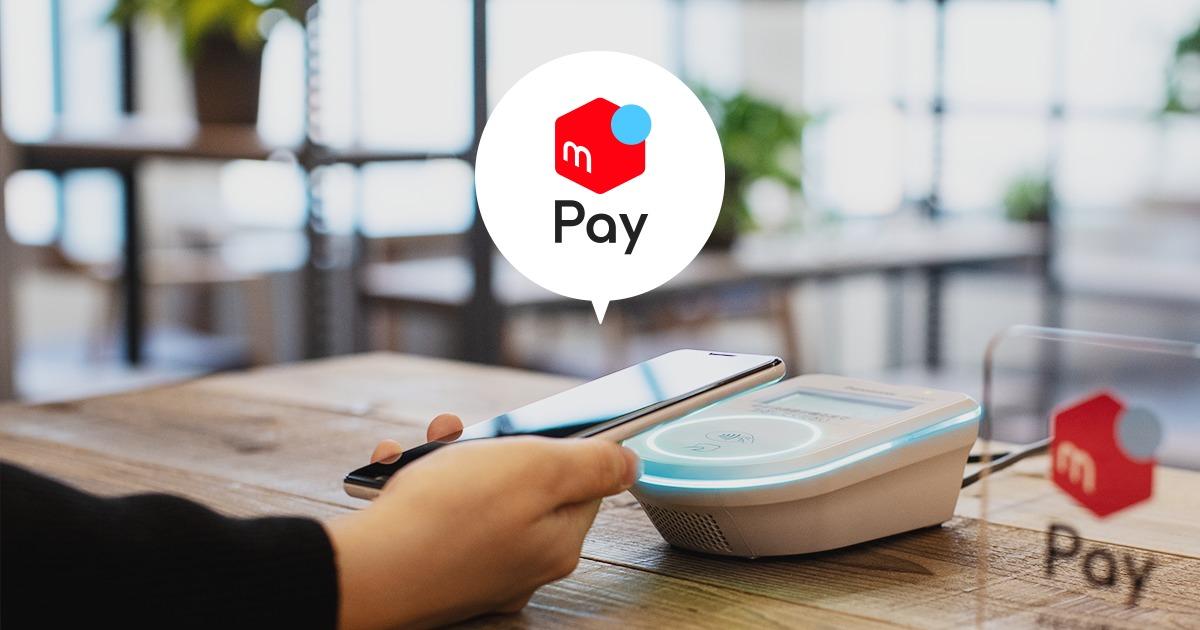 メルカリの売上金が使える非接触型スマホ決済「メルペイ」が開始!iD加盟店で利用可能
