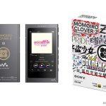 ウォークマン「ももいろクローバーZ」結成10周年記念モデルが発売!