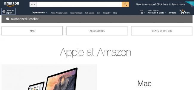 Amazon.comのApple Authorized Resellerページ