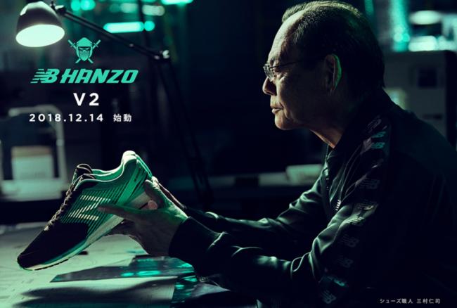 三村仁司氏が「NB HANZO V2」を見つめている画像