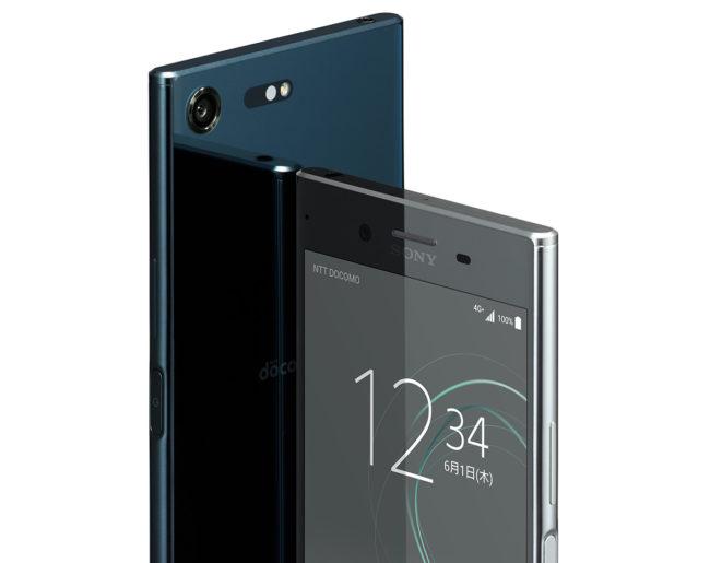 「Xperia XZ Premium SO-04J」のデザイン詳細