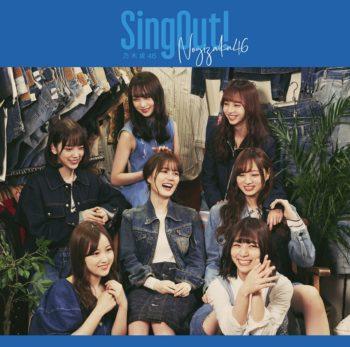 乃木坂46「Sing Out!」初回仕様限定盤(Type-D)