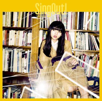 乃木坂46「Sing Out!」初回仕様限定盤(Type-A)