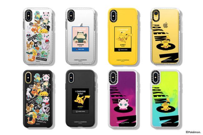 CASETiFY & Pokémon「Day & Night」コレクションのアイテム1