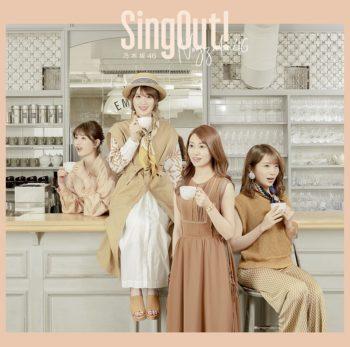 乃木坂46「Sing Out!」初回仕様限定盤(Type-C)