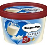 ハーゲンダッツミニカップ「リッチミルク」が期間限定で発売!ミルクの美味しさを楽しめる