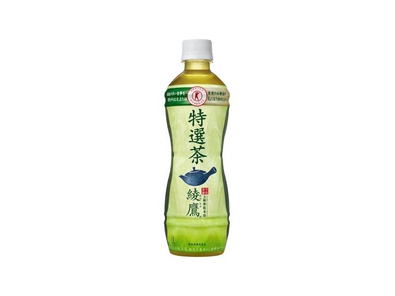日本で唯一にごりのあるトクホの緑茶「綾鷹 特選茶」が発売!飲みやすくて食事にも合う