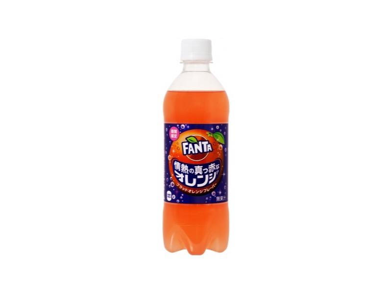 ファンタにブラッドオレンジフレーバーの「情熱の真っ赤なオレンジ」が登場!