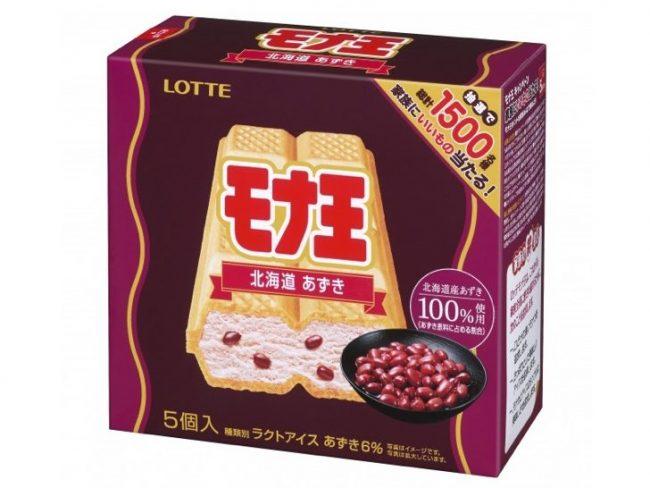 「モナ王マルチ 北海道あずき」は北海道産あずきの味わいが抜群!