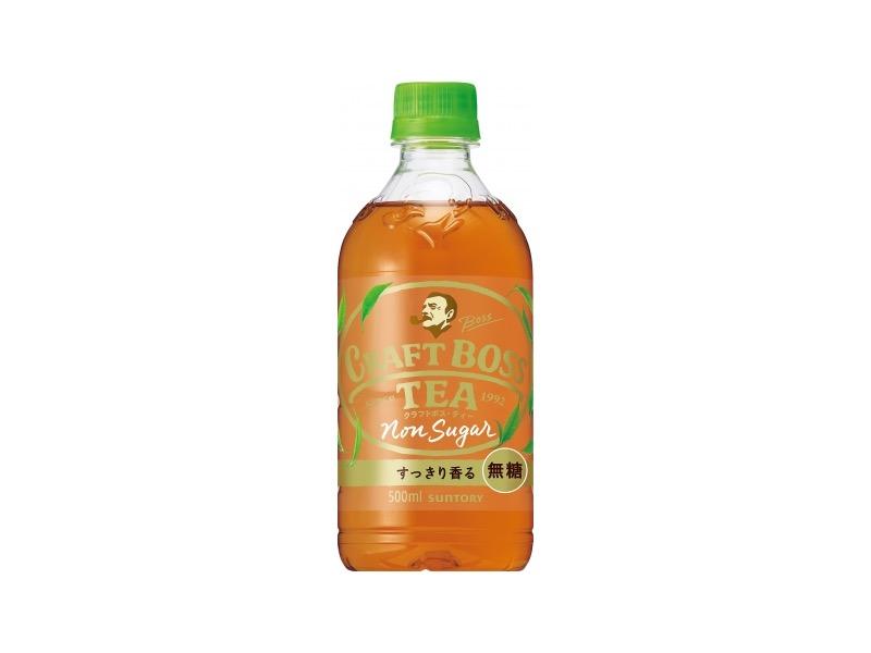 クラフトボスに初の紅茶「クラフトボスTEA ノンシュガー」が登場!