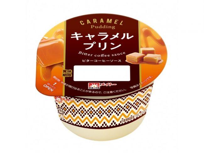 「キャラメルプリン ビターコーヒーソース」が大人好みの味にリニューアル!