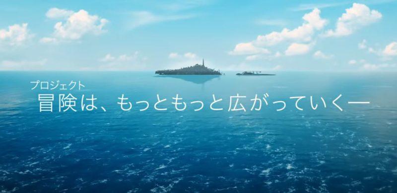 『Shironeko New Project(仮)』のトレーラームービの一場面